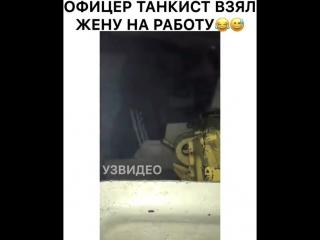 uz_video-20180811-0002.mp4