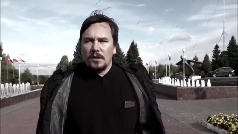 Nastoyatel - Русь