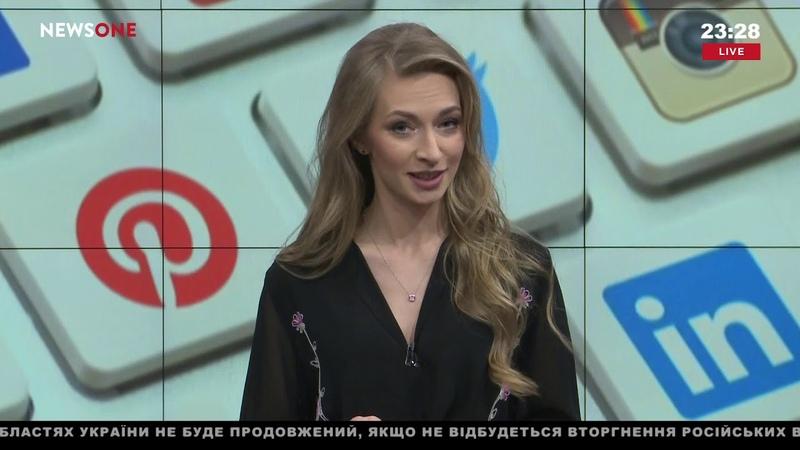 Приключения Семенченко в Грузии, судейская фига и другое из сети. Запрос на подписку 16.12.18