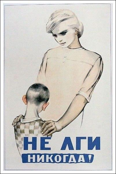 Павлик Морозов, Жуковский - фото №2
