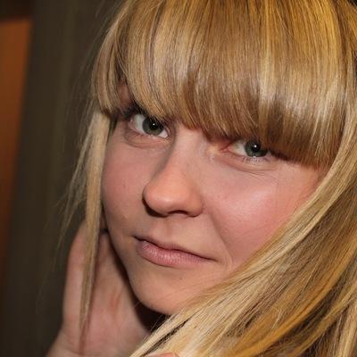 Вероника Протченко, 18 ноября , Самара, id23630051