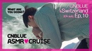 180621 CNBLUE In Love with Switzerland EP10 ~ ASMR♥CRUISE What are you doing