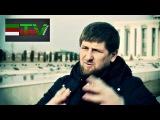 Рамзан Кадыров о Музычко,Украине,России,Западе.