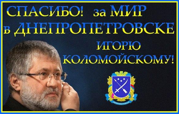 В Донецке опять были слышны выстрелы и взрывы. Ночь прошла неспокойно, - мэрия - Цензор.НЕТ 8274