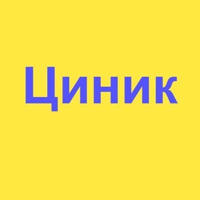Анастасия Воронина, 23 мая 1998, Севастополь, id150460236