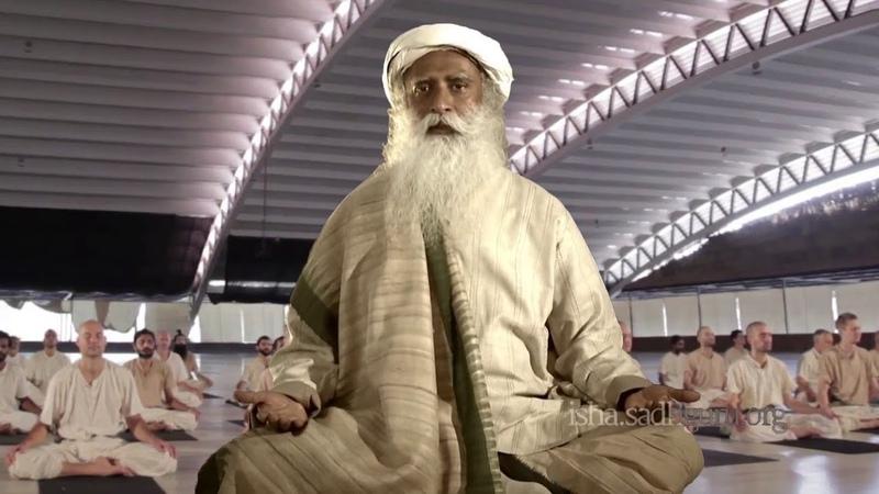Антистресс | Мощная Духовная Практика | Направленная Медитация | Садхгуру | Иша Крия | Садгуру