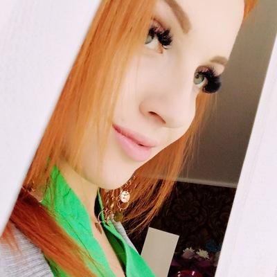 Катерина Бугаёва