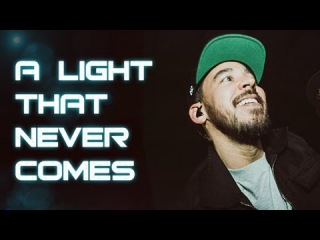 Steve Aoki & Linkin Park ft. Travis Barker - A Light That Never Comes (Los Angeles)