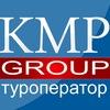 Туроператор KMP GROUP