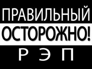 Adrenalin (Arm Studio) - Taza Level (Armenian Rap 2013)