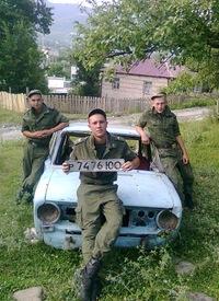 Петр Пеца, 28 июня 1993, Ростов-на-Дону, id194258790
