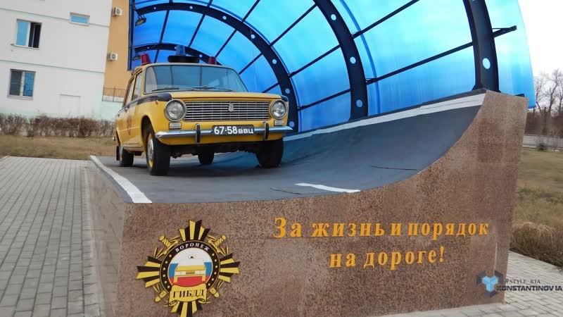 ВАЗ-2101 Копейка на постаменте у здания ГИБДД Воронежа на ул. Холмистая, 56