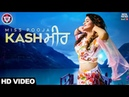 Miss Pooja Kashmir Official Music Video Latest Song 2018 G guri Tahliwood Records
