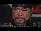 [Тигрята на подсолнухе] - 128/134 - Тэ Чжоён / Dae Jo Yeong (2006-2007, Южная Корея)