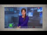 Расплескалась синева по зубам НТВ-шника(720p)