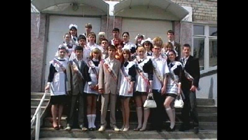 ЗАТО Шиханы - СОШ №12, 25.05.2006 г. ч. 2