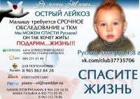Лена Лена, 18 октября , Синельниково, id175464285