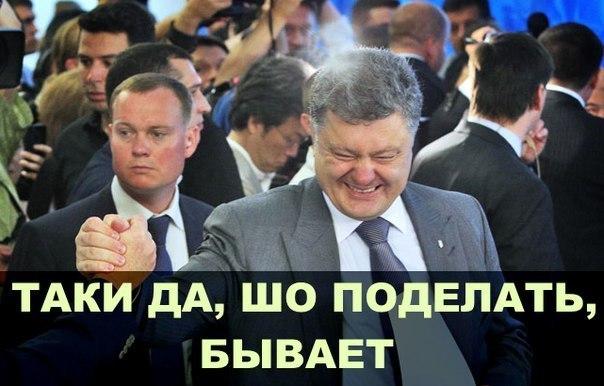 Экс-министр Клименко утверждает, что Общий суд ЕС снял с него все санкции - Цензор.НЕТ 2984