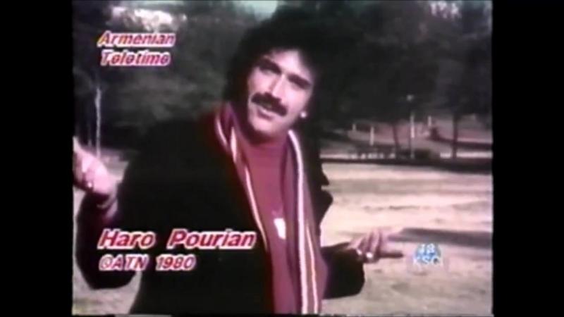 Haro Pouryan - Menag Es Mnatsel [1980 Video]