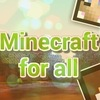 Minecraft скины по никам | Проект Ventplix