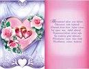 Поздравление на свадьбу на башкирском языках 557