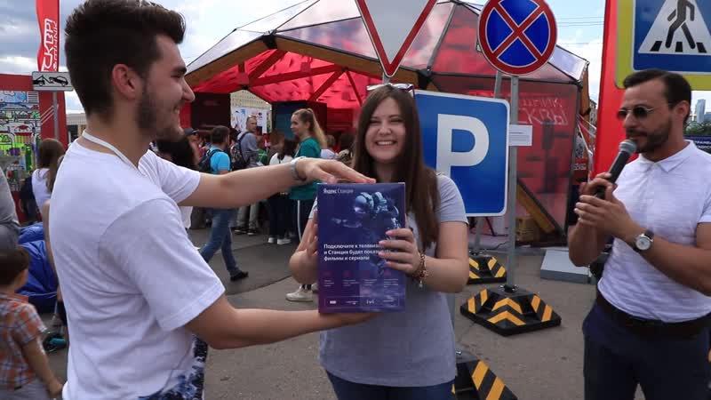 «Помощник Москвы» празднует пятилетие «Активного гражданина»