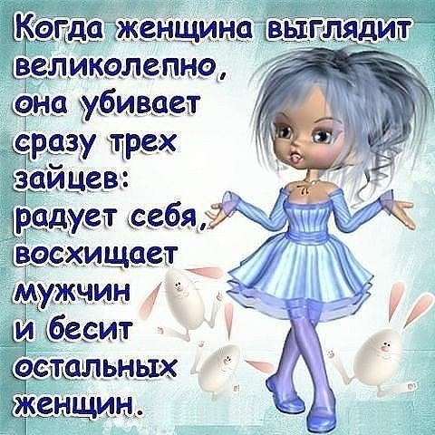 https://pp.userapi.com/c614923/v614923904/1b39c/7Lc62fKzduc.jpg