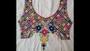 Hand Embroidery Dorri design cut design part 3 completed