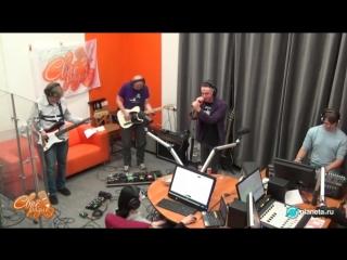 Горькии - Рви (Live Радио)