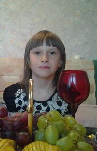 Кашина Яна