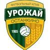 """Футбольный клуб """"Урожай Останкино"""""""
