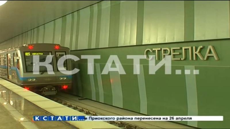 Кстати Новости Нижнего новгорода - Первый поезд, который откроет новую станцию метро, получил имя