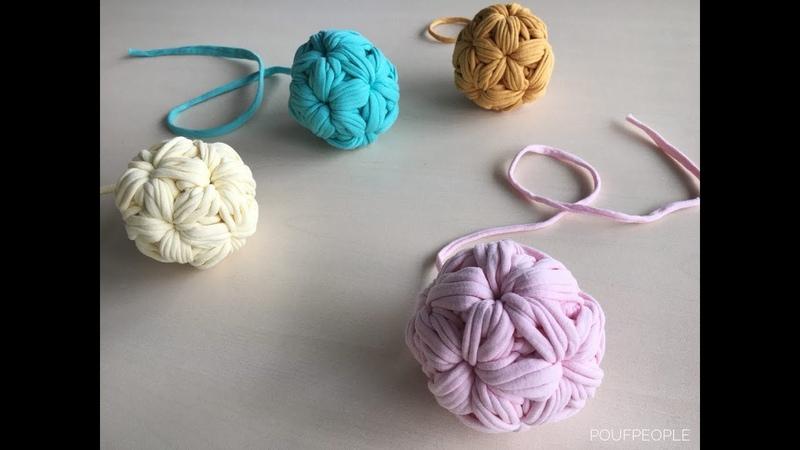 Пухлый шарик из трикотажной пряжи. Вязание крючком