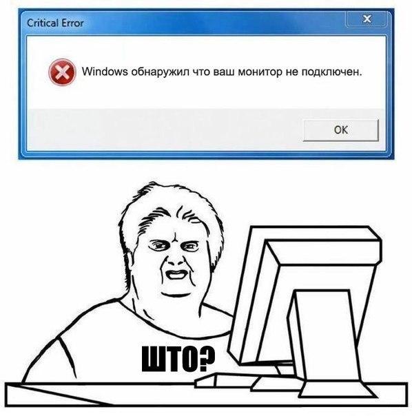 Funny Memes Download : Xxzxx vk