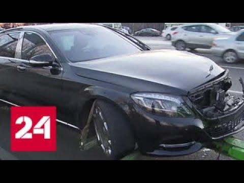 Смертельная авария на Кутузовском: Майбах столкнулся с автомобилем такси - Россия 24