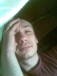 Андрей Маджар, 14 декабря 1979, Феодосия, id194289633