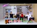 KBS World Idol Show K RUSH Season3 Ep 19 NUEST W SONAMOO Preview