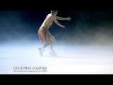 Олимпийская богиня Екатерина Боброва в новом ролике Venus&Olay