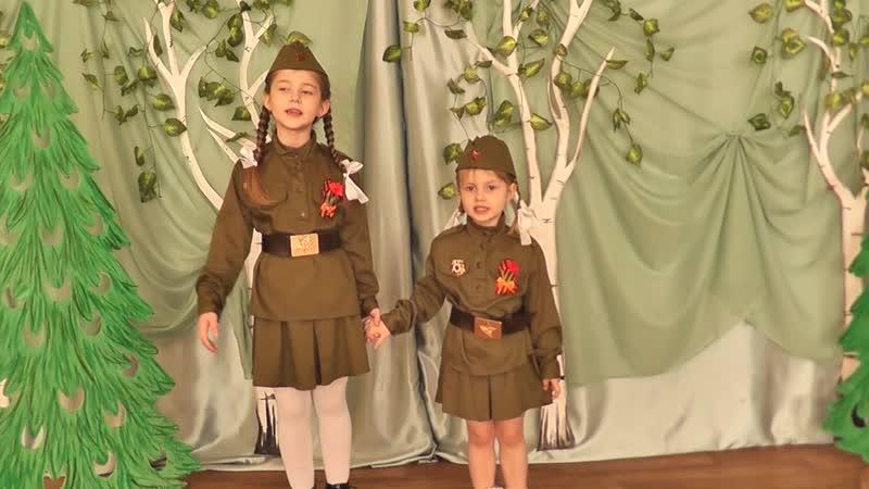 Дежкины Кристина и Эвелина МБДОУ Црр детский сад № 122 песня Катюша