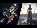 Лондонский уличный рукопашный бой Assassins creed