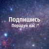 Мода,Красота,Стиль)))