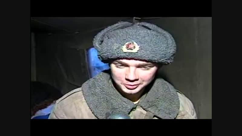 Бельевые вши БТРы на войне в Чечне.