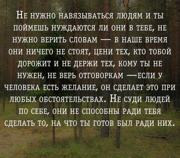 Фото №456291198 со страницы Людмилы Плеханова (Ремизова)