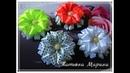 МК Объемные цветочки из атласной ленты 🏵️ 8 5 см