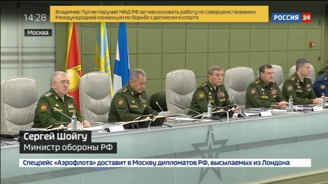 Новости на Россия 24 • Шойгу Министерство обороны России продолжает работу по стабилизации обстановки в Сирии