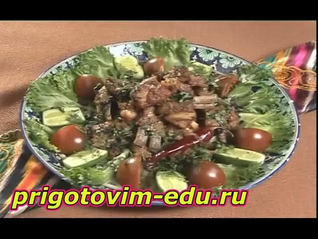 Как приготовить бараньи ребрышки с луком Сталик Ханкишиев Казан мангал HD