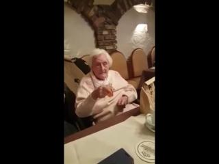 Prost Heil Hitler Lustige Oma