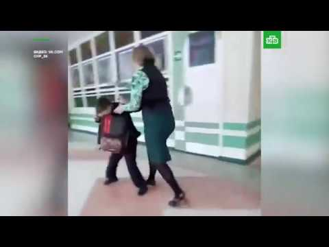 В Комсомольске на Амуре учительница с 24 летним стажем избила школьника