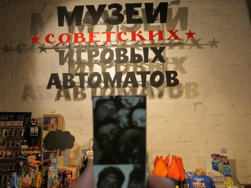 Дмитрий Андрианов | Санкт-Петербург