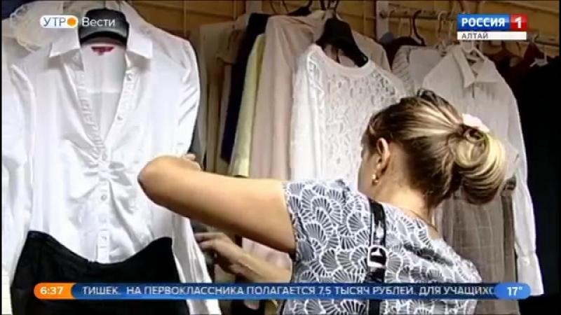 В Алтайском крае начались выплаты для подготовки к школе детей из многодетных семей ГТРК Алтай 19 07 2018